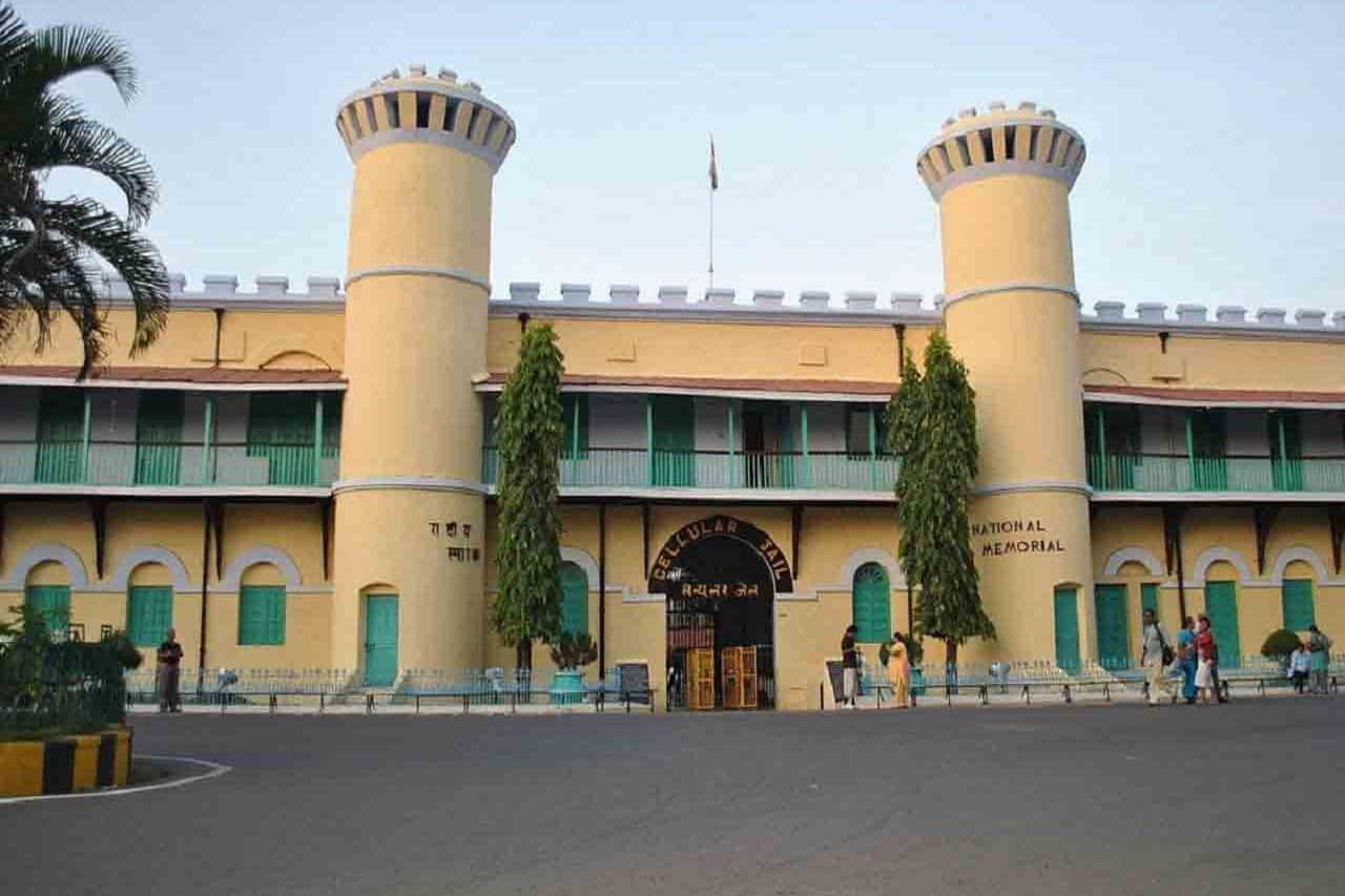 national-cellular-jail-andaman